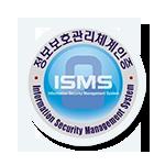 CI_ISMS