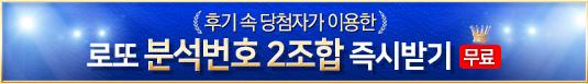 지금 무료로 가입하고 운세이용권으로 신년 운세도 확인하세요!