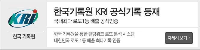 한국기록원